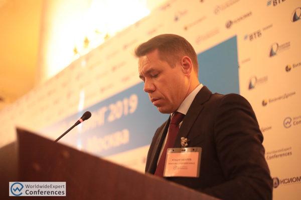 Российский Лизинг 2019