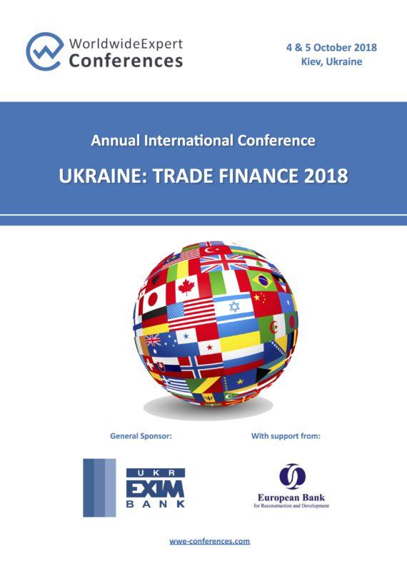 Украина Торговое Финансирование 2018 презентация